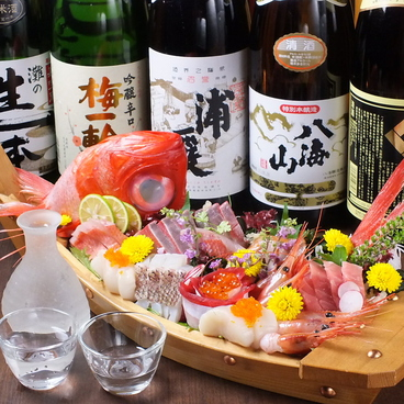 時の居酒屋 刻 船橋本店のおすすめ料理1
