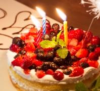 記念日はケーキでお祝い★