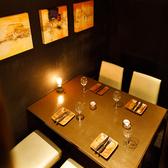 名古屋にひっそりと佇む当店は名古屋の喧騒を忘れられるくらいに上品で優雅な個室を完備しております!また、インテリアや照明での演出にもこだわった店内は、間接照明の光に照らされたリラックス空間です♪お得な宴会コースは最大3時間飲み放題付きで3200円~ご用意♪