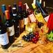 20種のワインバイキング♪