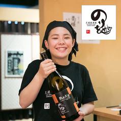 のりを 小阪店の雰囲気1