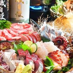 ごん讃 GONZA アクトタワー店のおすすめ料理1