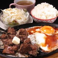 ステーキ梵BONのおすすめ料理1
