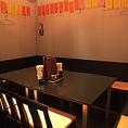 予約必須!!人気の半個室は最大10名様までご利用頂けます★蕨での会社のご宴会や地元の集まりなどに♪店内は禁煙のためお子様連れやご家族でも安心♪