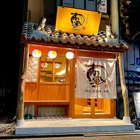 沖縄感あふれる外観があたたかくお出迎えします。