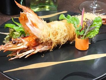 食泉 米と葡萄のおすすめ料理1