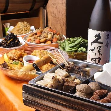 TOKYO イタリアン 泡家のおすすめ料理1