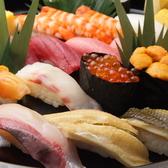 金太楼鮨 浅草中央店のおすすめ料理2