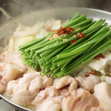 九州料理 弁慶 高松瓦町店のおすすめ料理1