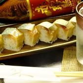 徳の風 サカナ屋のおすすめ料理2