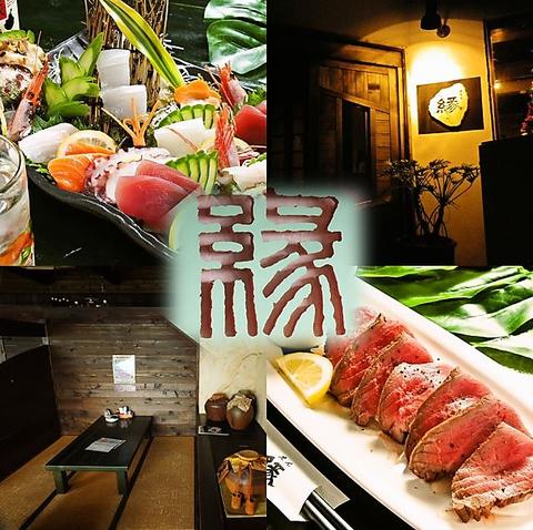 景観の良い座敷・テラス有り。沖縄食材使用の創作料理や地元のお酒を夜景と共に満喫!