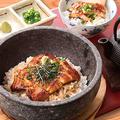 料理メニュー写真鰻石焼きひつまぶし