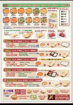 エビン 成瀬駅前店のおすすめ料理1