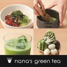 ナナズグリーンティー nana's green tea たまプラーザテラス店の写真