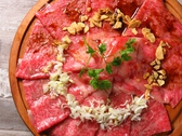 cow meat tender カウミートテンダーのおすすめ料理2
