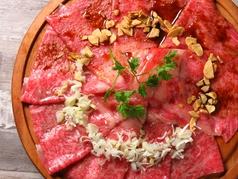 cow meat tenderのおすすめ料理1