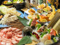 個室Dining 海匠 KAISHOU特集写真1