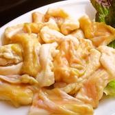 沼津 いくどんのおすすめ料理2