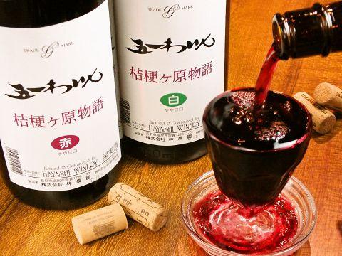【秋葉原】ワイン好き同志の合コンに使えるオシャレなお店特集!