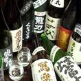 ふくふくの定番の日本酒は 黒龍、飛露喜、磯自慢、宝剣、ばくれん、東洋美人、奥播磨、写楽、獺祭の9種類! プレミアム飲み放題では上記の日本酒に旬のお酒が全て飲み放題に!