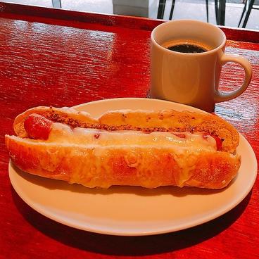 cafe GLOBE 神保町のおすすめ料理1
