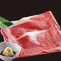 料理メニュー写真[国産牛]焼しゃぶカルビ~おろしポン酢~