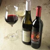 【Casa Milaのこだわり2】種類豊富なワイン!こだわりのワインセラーからお客様のお好みの一杯をみつけてみてください♪毎日カウンターにはピンチョスがずらっと並んでいます。お好みのワインとピンチョスでサク飲みはいかがでしょうか?♪