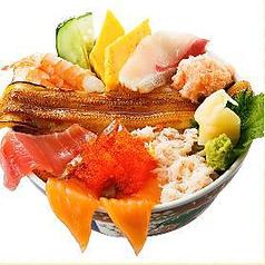 磯丸水産 小倉魚町店の特集写真