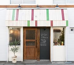 Vecchio Conventino ヴェッキオ コンヴェンティーノ せんげん台店の写真