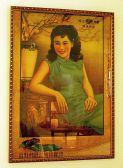 上海骨董市で集めた1920年代のポスター