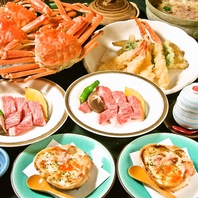 産地直送の絶品蟹料理を存分にご堪能いただけます♪