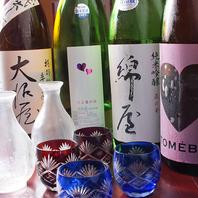 季節限定の日本酒・地酒を多数ご用意しております。