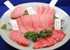 焼肉 海州 南松本店のおすすめ料理1