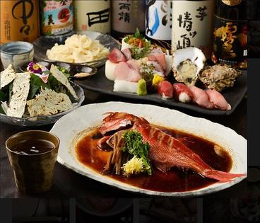 旬肴・魚河岸料理と串揚げの店 たくみのおすすめ料理1