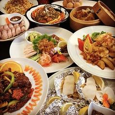 中華 上上のコース写真