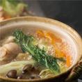 ◇自慢のお鍋◇鶏塩鍋・もつ鍋・水炊き
