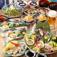 ■昼呑み・コンパ・飲み会・宴会・お祝いに『飲み放題付コース』3500円~5000円