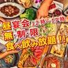 ゆめ八 プレミアム 難波店のおすすめポイント2