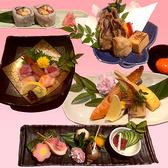 酒房味道楽 ごん兵衛 石橋店のおすすめ料理2
