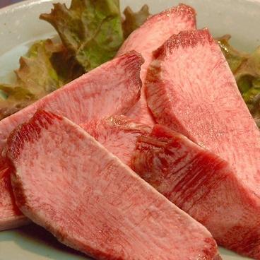 炭火焼肉 伽耶のおすすめ料理1