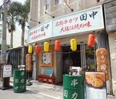 串カツ田中 久茂地店の雰囲気3