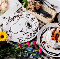 豪華ホールケーキプレゼント!お誕生日や記念日に最適!
