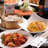 さざんか亭 六角店のおすすめ料理2