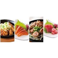 お肉も海鮮も肴も♪全品330円(税込)均一!!