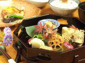 神楽坂 和食 千のおすすめ料理2