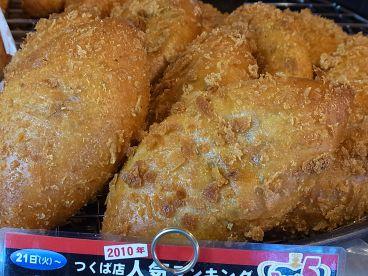 ポンパドウル みなとみらい東急スクエア クイーンズスクエア横浜のおすすめ料理1