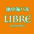 地中海バル リブレ LIBRE ROPPONGIのロゴ