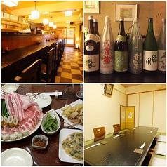 鮮魚料理 花・ミスマッチの写真