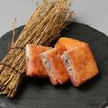 料理メニュー写真ゴルゴンゾーラのハムカツ