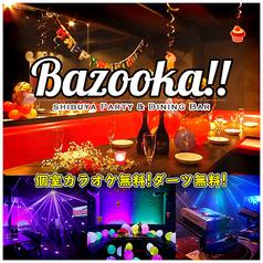 渋谷 バズーカ Bazooka センター街店の写真